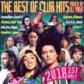 DJ MINT / THE BEST OF CLUB HITS 2018 1st Half