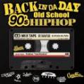【DEADSTOCK】 DJ Turbo a.k.a 忍 / BACK IN DA DAY 90's Old School HIP HOP