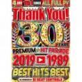 DJ Beat Controls / 30 Years 2019~1989 Best Hits Best (4DVD)