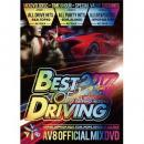 V.A / BEST DRIVING 2017 1st half -AV8 OFFICIAL MIXDVD- (3DVD)