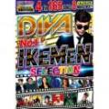 I-SQUARE / DIVA NO.1 IKEMEN SELECTION (4DVD)