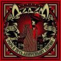 PAPA-B / 20th ANNIVERSARY EDITION (2CD)