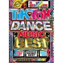 DJ DIGGY / TIK & TOKss DANCE MUSIC BEST (3DVD)