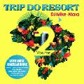 DJ Mike-Masa / Trip Do Resort 2
