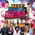 DJ D's / BEST BEST BEST (CD+DVD)