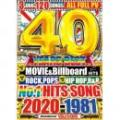 VDJ DOPE / 40 YEARS NO.1 HITS SONG 2020-1981 (3DVD)