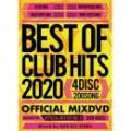 AV8 ALL DJ'S / BEST OF CLUB HITS 2020 -OFFICIAL MIXDVD 200- (4DVD)