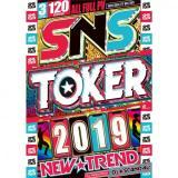 DJ★Scandal! / SNS Toker 2019 (3DVD)