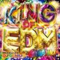 DJ GENIUS / KING OF EDM GIGA MIX