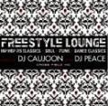 【DEADSTOCK】 DJ CAUJOON & DJ PEACE / FREE STYLE LOUNGE