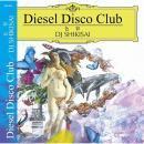 DJ 色彩 / Diesel Disco Club