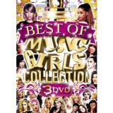 V.A / BEST OF MUSIC GIRLS COLLECTION (3DVD)