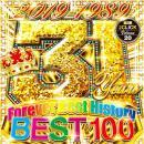 DJ 2Click / 31 Years Best 100 -1989-2019- (2CD)