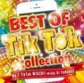 DJ YAMAKAZ / BEST OF Tik Tok COLLECTION
