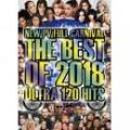 V.A / NEW PV FULL CARNIVAL -THE BEST OF 2018 ULTRA 120 HITS- (3DVD)