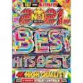 DJ Beat Controls / 2021 No.1 Best Hits Best (4DVD)
