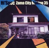 【予約】 Hi'Spec / Zama City Making 35 (6/1)