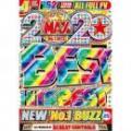DJ Beat Controls / 2020 MAX Best Hits Best (4DVD)