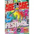 DJ Beat Controls / Age↑Age↑ Summer Festival 2020 (3DVD)