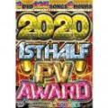 I-SQUARE / 2020 1st HALF PV AWARD (3DVD)