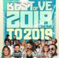DJ MINT / DJ DASK PRESENTS BEST OF VE 2018 2nd Half to 2019