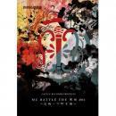 【¥↓】 MC BATTLE THE罵倒 2013 -池袋・下町予選- (2DVD)