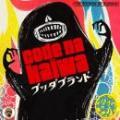 "【DEADSTOCK】 Buddha Brand / Codeな会話 [7""inch]"