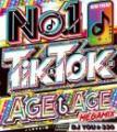 DJ You★330 / 2021 No.1 Tik & Toker Age↑Age Megamix (2CD)