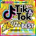 AV8 ALL DJ'S / TIK&TOK -2020 SNS BUZZ BEST- OFFICIAL MIXCD (2CD)
