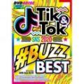 AV8 ALL DJ'S / TIK&TOK -2020 SNS BUZZ BEST- OFFICIAL MIXDVD (4DVD)
