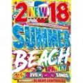 DJ Beat Controls / 2018 Summer Beach Party (3DVD)