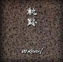 DJ KRUSH / 軌跡 <初回限定盤(2CD)>