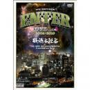 V.A. / 韻踏合組合presents ENTER DVD VOL.4