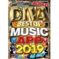 I-SQUARE / DIVA BEST OF MUSIC APP 2019 1st HALF (4DVD)
