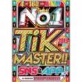 DJ Beat Controls / No.1 Tik Master SNS & APP Best (4DVD)