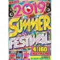 DJ Beat Controls / 2019 Summer Festival (4DVD)