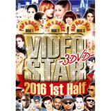 V.A / VIDEOSTAR 2016 1st Half (3DVD)