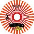 【DEADSTOCK】 DJ BAJA a.k.a. 旧カレー屋まーくん / I Need Crossfader