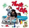 【¥↓】 GOKU GREEN / Thrill Of Life