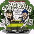 DJ PaCo & DJ VATO / Samp. Bomb