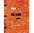 【¥↓】 AKIRA Okamura film / ZAI-PATH - BMX DVD