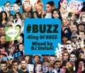 DJ Stefani / #BUZZ -King Of BUZZ-