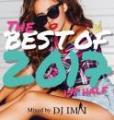 DJ IMAI / BEST OF 2017 1st Half