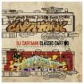 DJ CARTMAN / CLASSIC CART 3