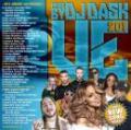 DJ DASK / VE201