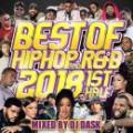 DJ DASK / THE BEST OF HIP HOP AND R&B 2018 1st Half