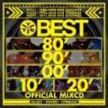 AV8 ALL DJ'S / BEST 80' 90' 00' 10' 20' -OFFICIAL MIXCD- (3CD)