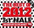DJ PLANET / THE BEST OF 2012 1ST HALF (2CD+DVD)