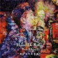 HAIIRO DE ROSSI / -BEST ALBUM- 青の時代終焉編