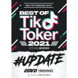 AV8 ALL DJ'S / BEST OF TIK TOKER 2021 #UP DATE OFFICIAL MIXDVD (2DVD)